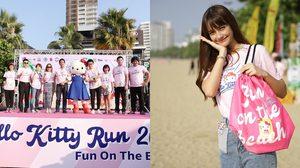ยกขบวนกระหึ่มพัทยา Hello Kitty Run 2019 เบิร์ดเดย์วันเกิด Hello Kitty ครั้งแรกในไทย