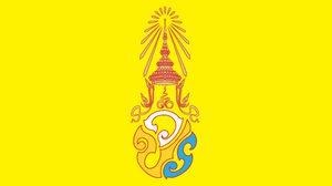 เปิดกำหนดการพระราชพิธีบรมราชาภิเษก ให้ 6 พ.ค. 2562 เป็นวันหยุดราชการ