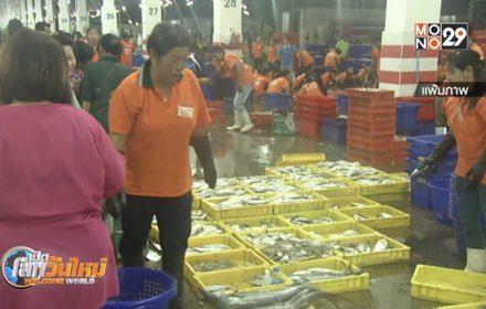 แนวโน้มอุตสาหกรรมไทยปี 2563