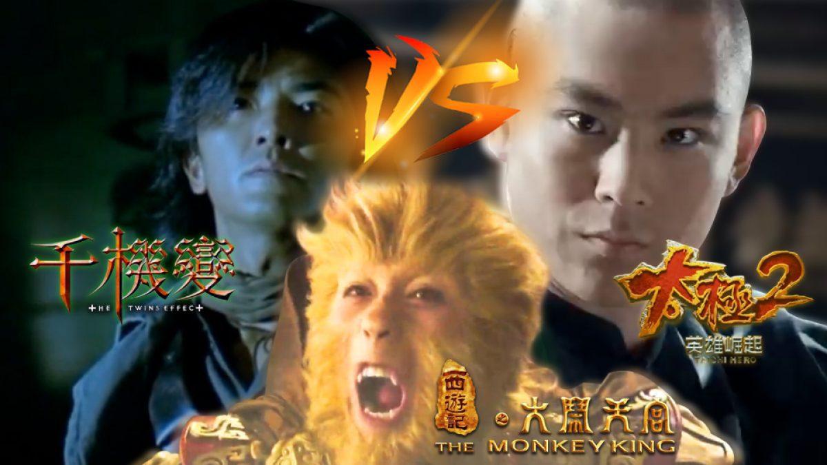 """Mono29 ต้อนรับ """"ตรุษจีน"""" ด้วยหนังแอ็คชั่น 3 สไตล์"""