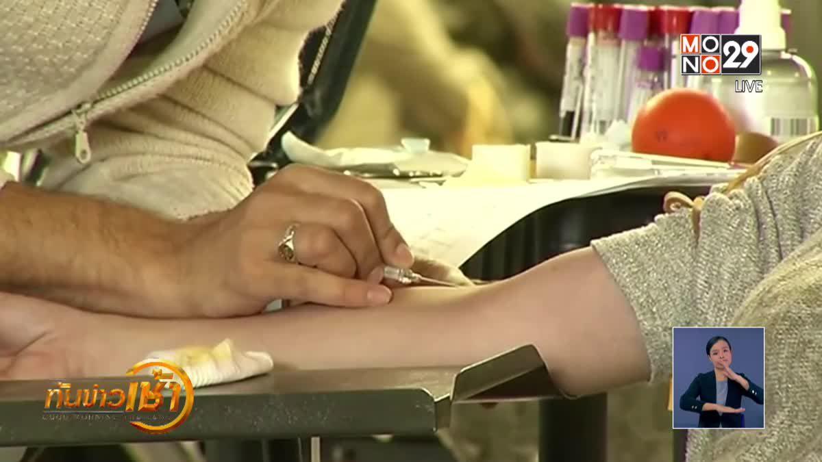 เผยชุดตรวจเลือดวินิจฉัยมะเร็งเต้านม