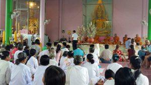 ชาวพุทธทั่วไทย ร่วมทำบุญ วันอาสาฬหบูชา-วันเข้าพรรษา