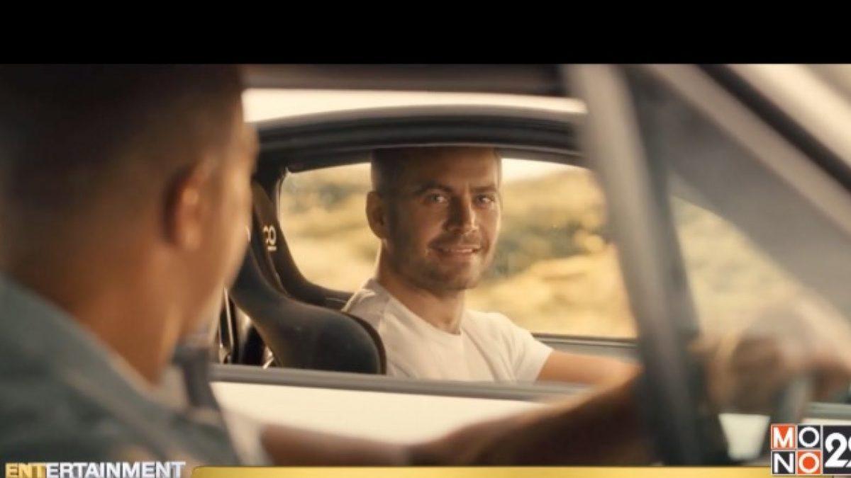 Fast and Furious แฟรนไชส์ความเร็วระดับตำนาน