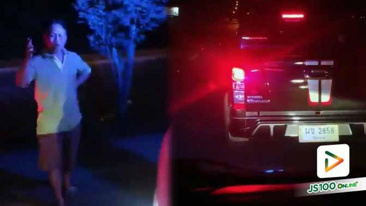 ปิคอัพปาดหน้าจอดขวางรถพยาบาล คนขับลงไปต่อว่าว่ารถรพ.ขับไม่เหมาะสม (13/11/62)