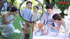 หมาก – มิว หวิดวิวาห์ล่ม! หมาแมว วิ่งวุ่นป่วนงาน ใน อกเกือบหักแอบรักคุณสามี