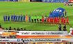 """""""ช้างศึก"""" บดเวียดนาม 1-0 คัดบอลโลก"""