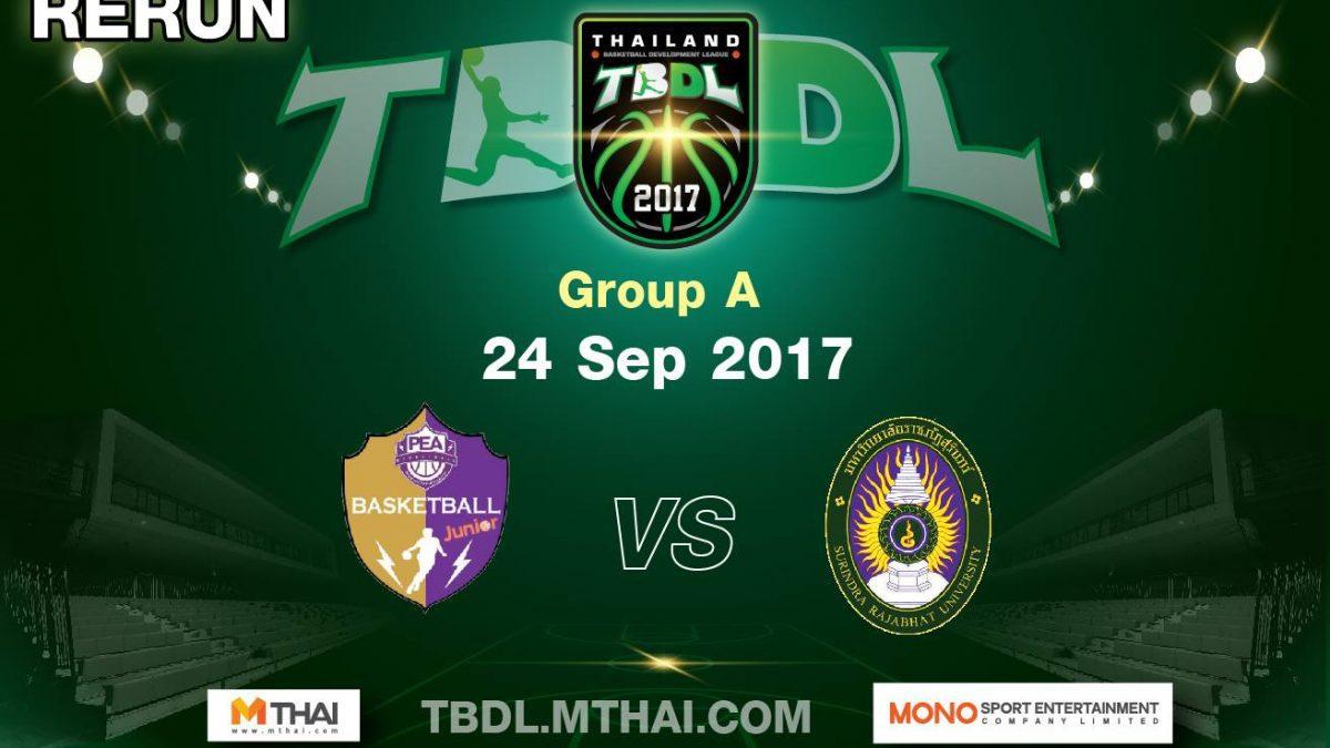 การเเข่งขันบาสเกตบอล TBDL2017 : PEA Junior VS  มรภ.สุรินทร์ ( 24 Sep 2017 )