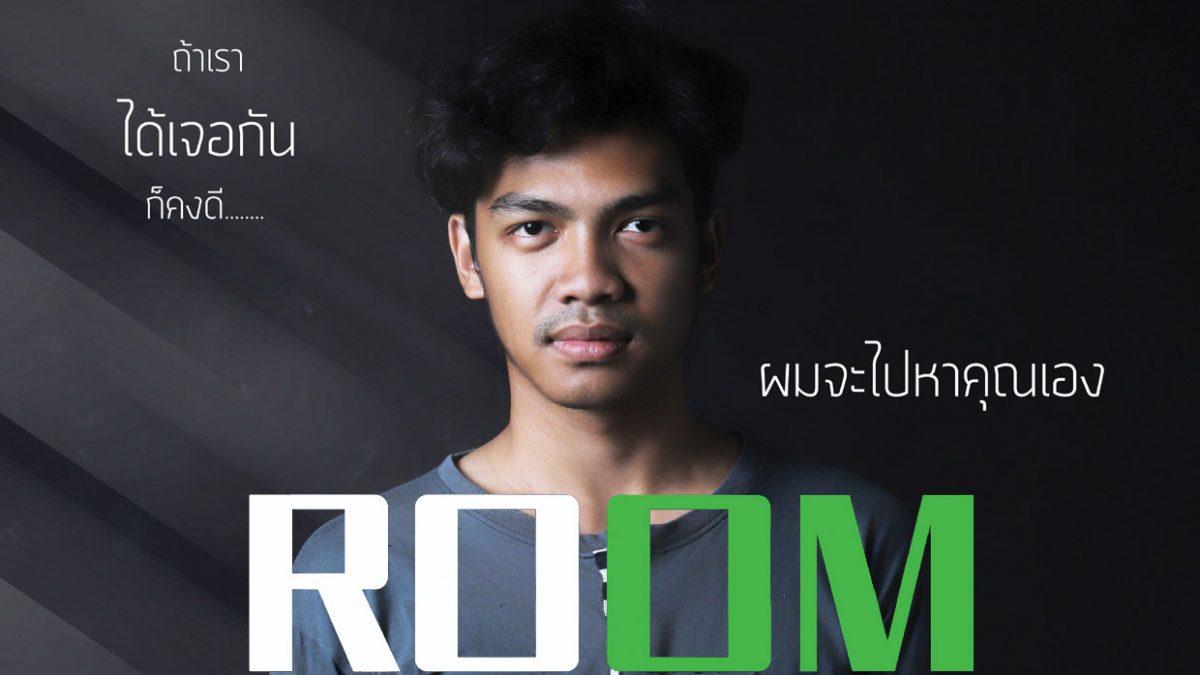 J – 13 เรื่อง Room