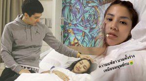 ใบเตย อาร์สยาม ป่วยซ้ำ! แอดมิทโรงพยาบาลอีกรอบ!!