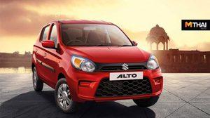 2019 Maruti Suzuki Alto เคย์คาร์เล็กกะทัดรัด ราคาน่ารักเพียง 1.34เเสนบาท
