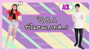 ถามตอบเรื่องน่ารู้ของเกาหลี พร้อมเรียนรู้ภาษากับครูเจฮุน