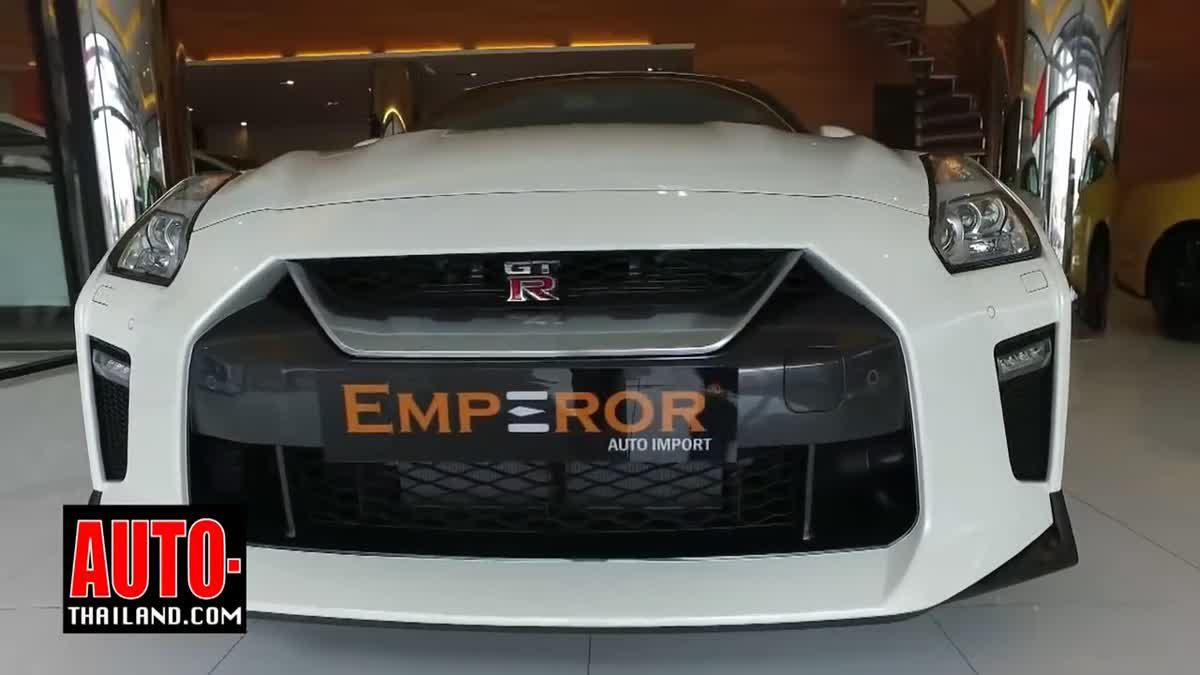 มาแล้ว !!! All New Nissan GT-R V-Motion 2017 by Emperor Import Cars