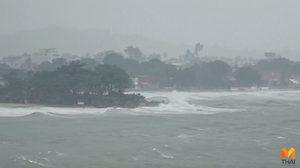 อุตุฯ เตือน 'พายุปาบึก' เคลื่อนลงทะเลอันดามันวันนี้ ทำภาคใต้ฝนหนักหลายพื้นที่