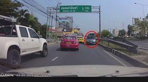 ขับรถอาเฮียจริงๆ  เก๋งมักง่ายขับรถย้อนศร จนเดือดร้อนกันทั้งถนน