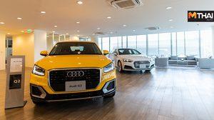 Audi Thailand Mid Year Sale พร้อมส่วนลดมากมายออกรถใหม่รับดอกเบี้ย 1 %