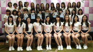 คาวาอี้!! เปิดตัว BNK48 วงน้องสาวสัญชาติไทยของ AKB48