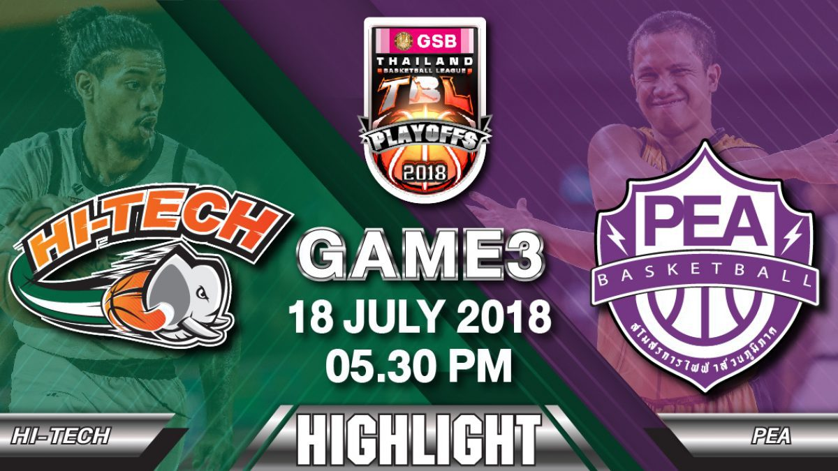 Highlight GSB TBL2018 : Playoffs (Game 3) : Hi-Tech VS PEA Basketball Club (18 July 2018)