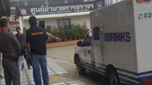 คุม 2 พนักงานรถขนเงิน ไปค้นบ้านพัก หลังคนร้ายลักเงิน 6 ล้าน ในลานจอดห้างดังบางใหญ่