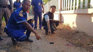รวบหนุ่มคลุ้มคลั่ง ยิงปืนในบ้านพัก ที่ อ.นางรอง บุรีรัมย์ โชคดีไร้เจ็บ-ตาย