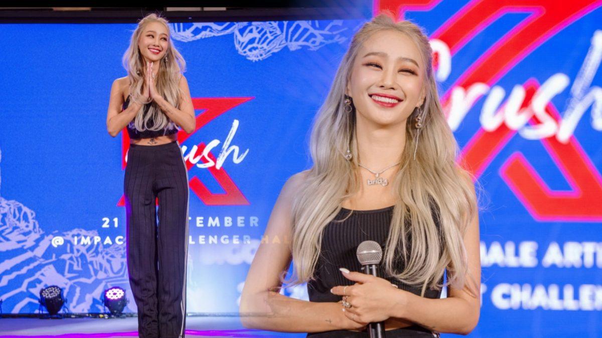 ฮโยลิน บินมาเอง! คอนเฟิร์มพร้อมขึ้นเวทีคอนเสิร์ตตัวแม่ K CRUSH 2019