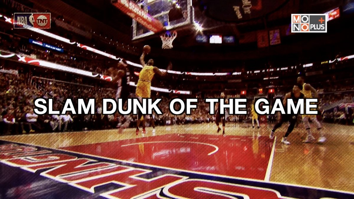 SLAM DUNK OF THE GAME