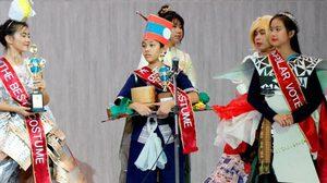 โรงเรียนสาธิตพัฒนา จัดประกวด ชุดอัตลักษณ์ประจำชาติอาเซียน โดยใช้วัสดุเหลือใช้
