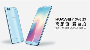 Huawei เปิดตัว Nova 2s มาพร้อมกล้อง 4 ตัว โฟกัสไวขึ้น และขอบจอที่บางเฉียบ