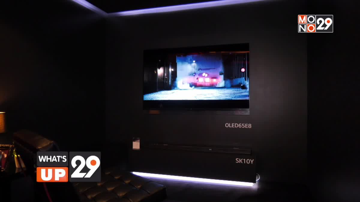 "งานแถลงข่าว SEEING THE PERFECTION ""LG OLED TV W8"" Perfect Black creates Perfect Color"