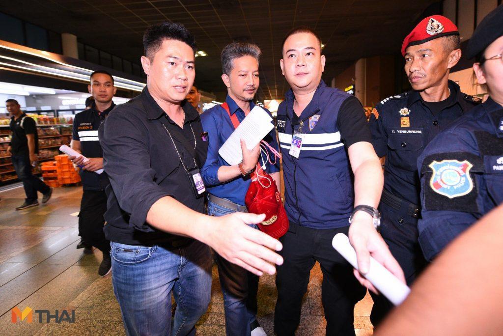 เสี่ยท็อปถูกจับคาสนามบินดอนเมือง