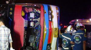 รถทัวร์จนท.สหกรณ์พัทลุงยางระเบิด เสียหลักคว่ำอ่างทองตาย 4 เจ็บ 18