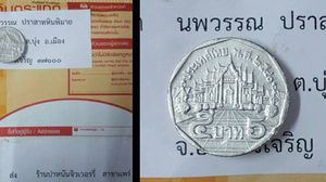 เจ้าของร้านปาหนันยัน รับซื้อจริง เหรียญ 5 บาท ปี 2540
