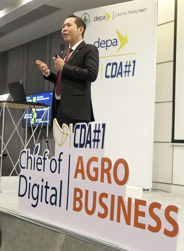 ดีป้า แนะการเกษตรยุคใหม่ ใช้เทคโนโลยีดิจิทัล ทันสมัยครบทุกมิติ