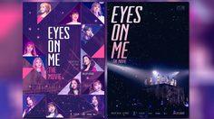 เมเจอร์ ซีนีเพล็กซ์ กรุ้ป นำเสนอภาพยนตร์คอนเสิร์ต Eyes On Me : The Movie เรื่องแรกของวง IZ*ONE