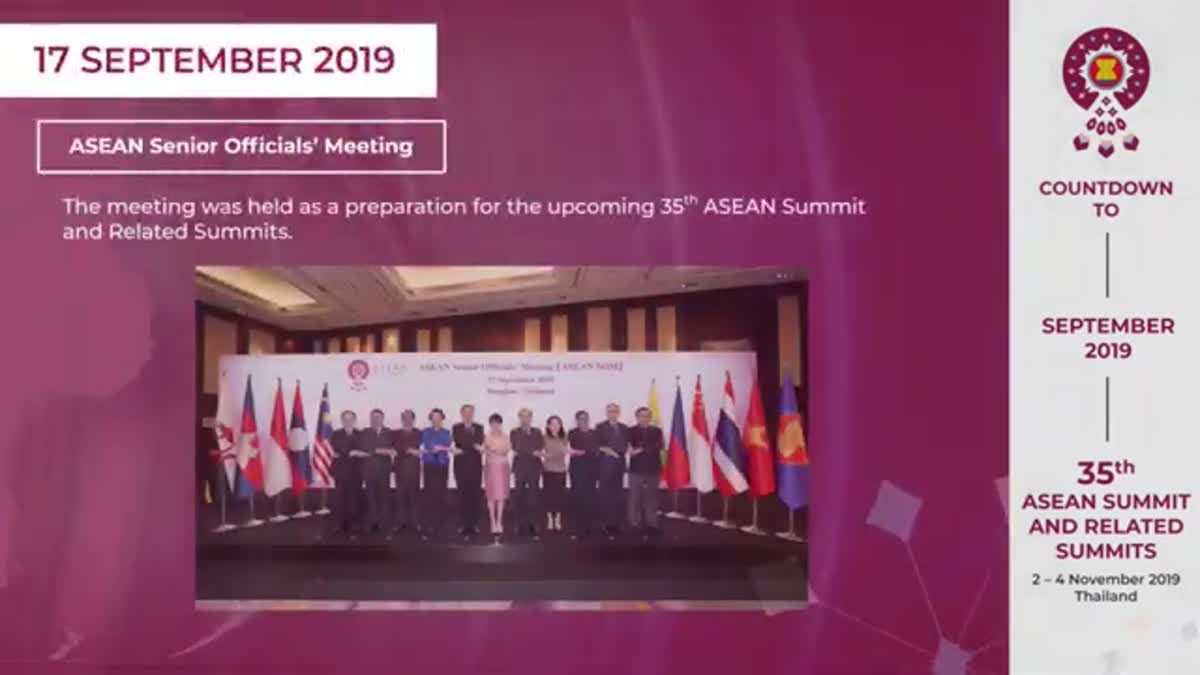 Thailand ASEAN Chairmanship Recap SEP 2019.mp4