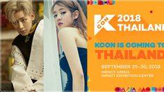 เปิดโผ! GOT7 , (G)I-DLE นำทัพศิลปินกลุ่มแรก ประกาศร่วมงาน KCON 2018 THAILAND