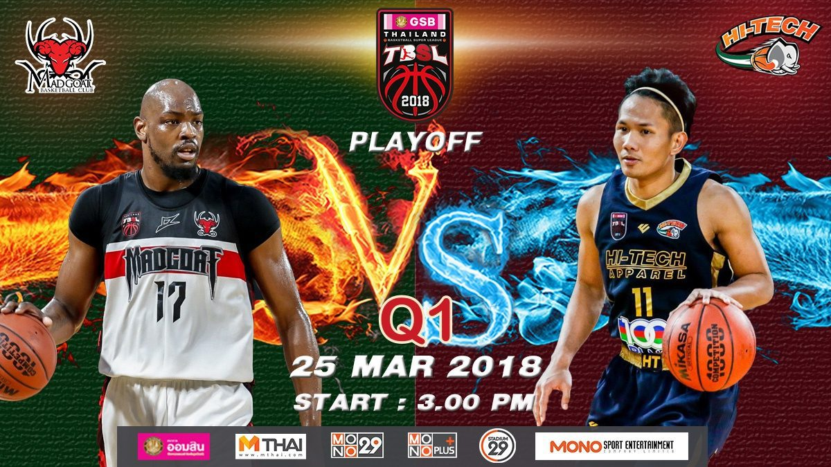Q1  Madgoat (THA)  VS  Hi-Tech (THA)  : GSB TBSL 2018 (PLAYOFFS GAME2) 25 Mar 2018