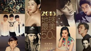 หูเกอ, จอนจีฮยอน, เทา คว้า TOP3 บุคคลหน้าตาดีที่สุดในโลก
