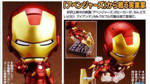 Nendoroid Iron Man Mark VII สวยน่ารักโดนใจชาว Nendoroid