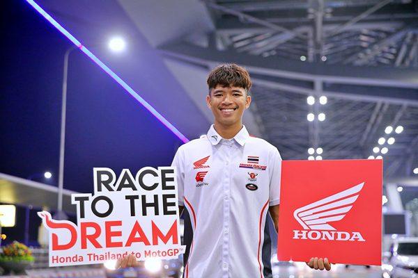 Honda Motorsport
