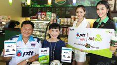 เอไอเอส จับมือ ปตท. PTT Free WiFi by AIS ณ ร้านอเมซอน ทั่วประเทศ