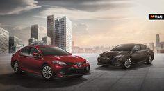Toyota Camry ผ่านการรับรองมาตรฐานความปลอดภัยระดับ 5 ดาว