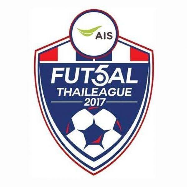 Futsal Thailand TV
