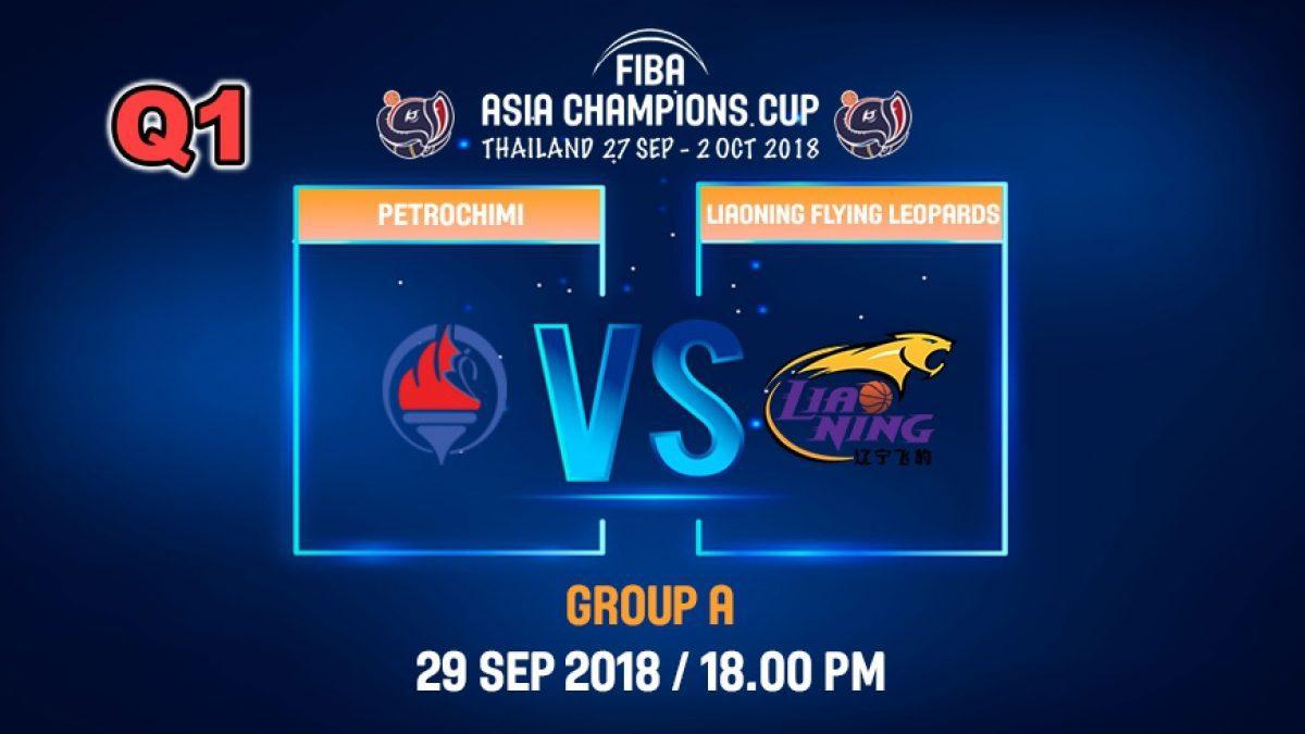 Q1 FIBA  Asia Champions Cup 2018 : Petrochimi (IRI) VS Liaoning Flying (CHN)  29 Sep 2018