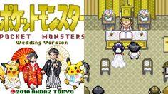คู่บ่าวสาวญี่ปุ่นทำ วิดีโองานแต่ง ธีมโปเกมอน เพราะพบรักกันจาก Pokemon Go