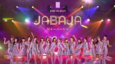 เนื้อเพลง Jabaja – BNK48