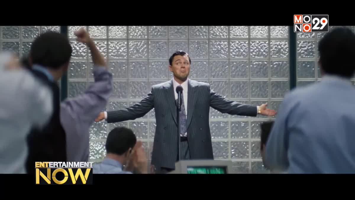 """""""ลีโอนาร์โด ดิคาปริโอ"""" จับมือผู้กำกับคู่บุญ """"สกอร์เซซี่"""" ลุยโปรเจ็กต์ซีรีส์ใหม่"""