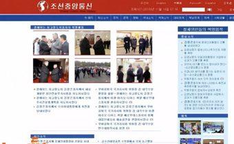 """""""คิมจองอึน"""" ร่วมสังเกตการทดสอบอาวุธทางยุทธวิธี"""