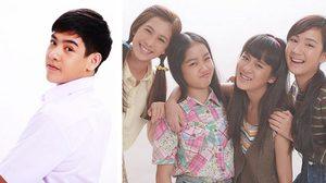 8 นักแสดงรุ่นลูก (ตอนเด็ก) จากละคร สุดแค้นแสนรัก