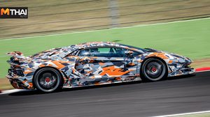 Lamborghini Aventador SVJ ทุบสถิติคู่ที่สนาม Nürburgring