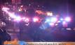 คนร้ายยิงปะทะตำรวจในคอนโดฯ สหรัฐฯ